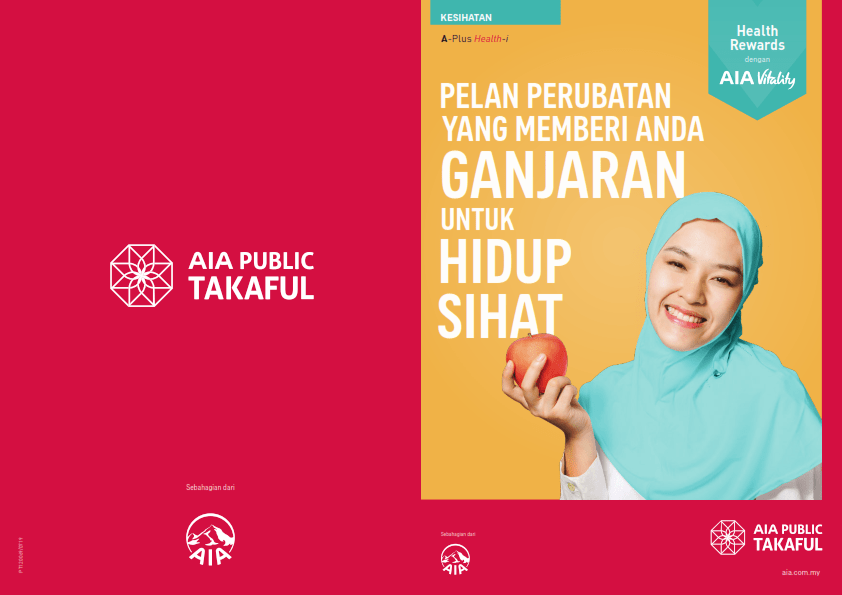 AIA Medical Card – Medical Card Terbaik 3