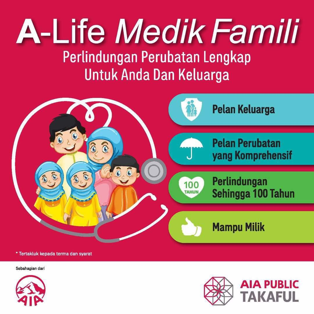 AIA Medical Card – Medical Card Terbaik 4
